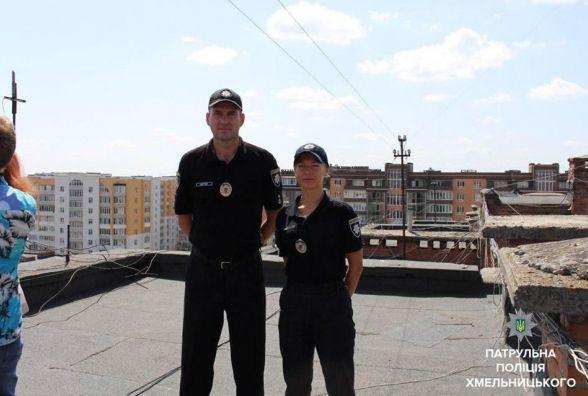Поліція з комунальниками лазили по дахах хмельницьких багатоповерхівок