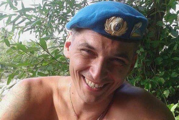 В АТО знайшли тіло зниклого Олександра Бойка. Рідні наполягають на аналізі ДНК