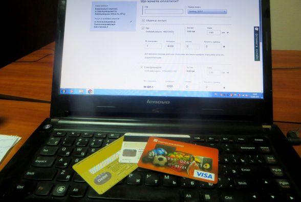 Оплата комуналки за 5 хвилин: розрахуватись за послуги можна одним чеком