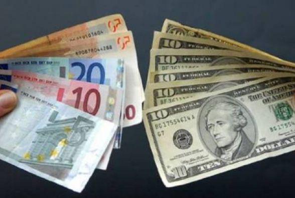 Євро здорожчав - курс валют на 14 серпня