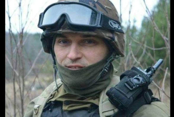 Військового Олександра Бойко поховають на Алеї Слави у Раковому