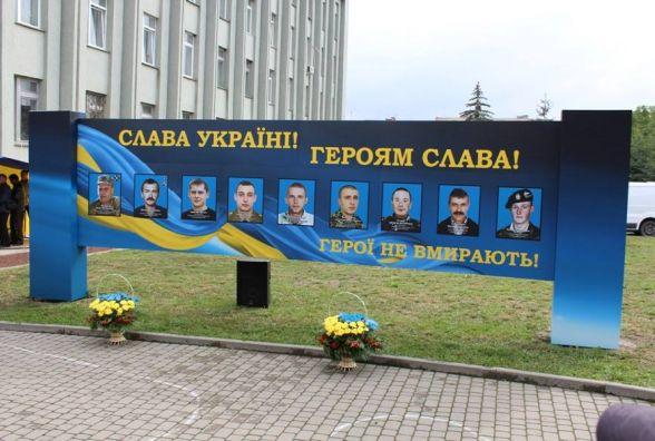 В Красилові відкрили дошку пам'яті загиблих бійців АТО