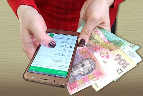 «Київстар» автоматично переведе абонентів на дорожчі тарифні плани