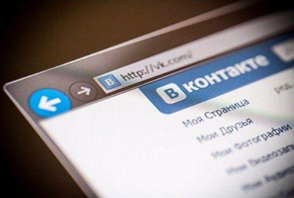 Хмельничанина, який пропагував створення Новоросії в «Вконтакте» та «Одноклассники»,  взяли під варту