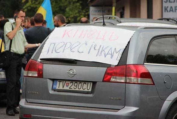 «Розмитнення, як в Європі»: хмельницькі «пересічники» збираються на автопробіг