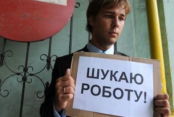 Вакансії тижня у Хмельницькому: скільки і кому готові платити роботодавці