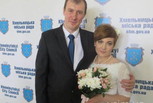 Щомісяця 50 пар хмельничан оформляють шлюб за добу