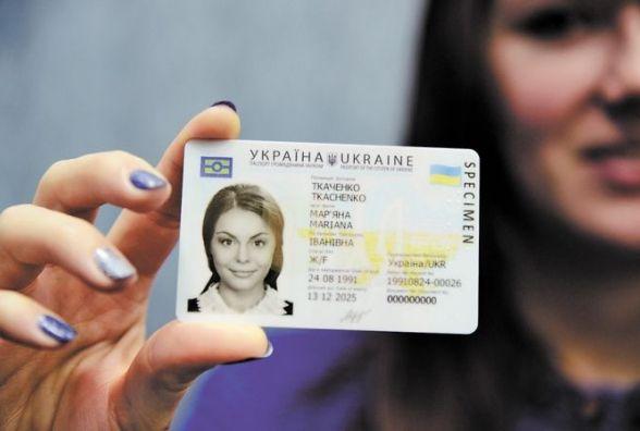 ID-картка у паспортних сервісах подорожчала майже втричі