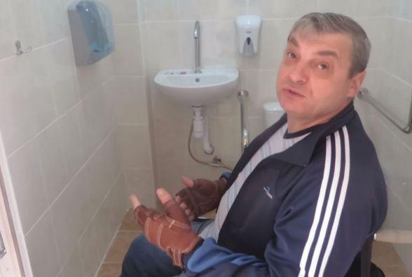 Тестуємо туалет за мільйон: чи доступний він для візочників?