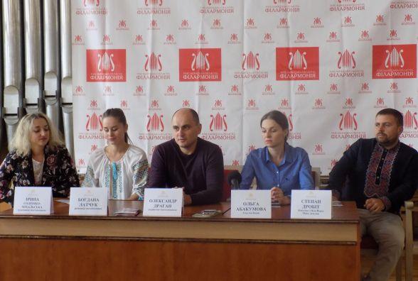 """Філармонія відкриває новий сезон оперетою """"Гуцулка Ксенія"""""""