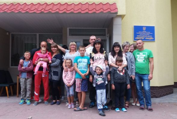 «Берег надії» у Летичівському районі приймає учасників АТО з сім'ями