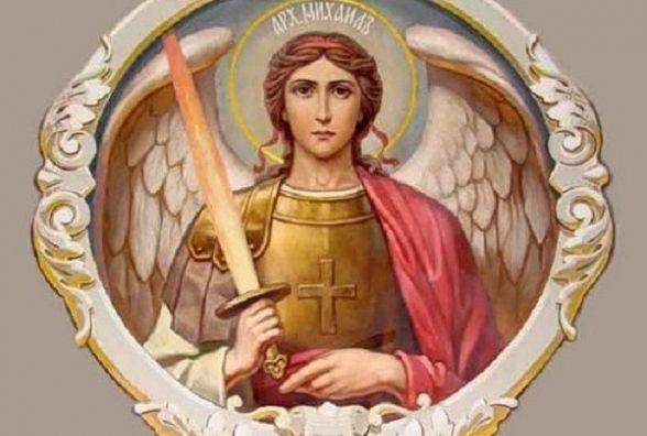 19 вересня - архангела Михаїла. Що можна та чого не варто робити в цей день