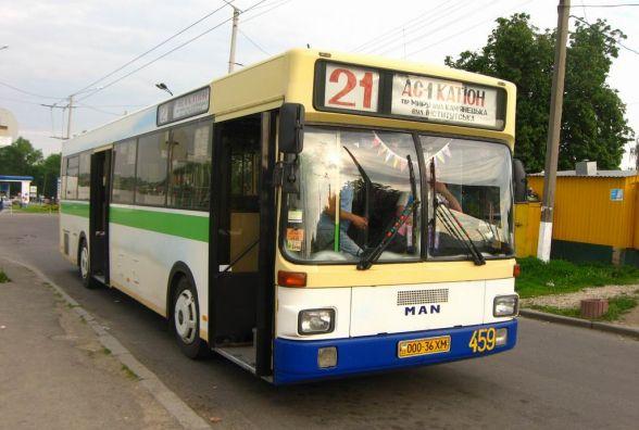 Хмельничанка скаржиться, що її сина з інвалідністю вигнали з 21-го автобуса