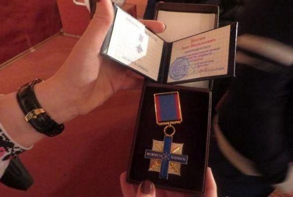 Хмельницьких військових нагородили відзнакою «Мужність і відвага»