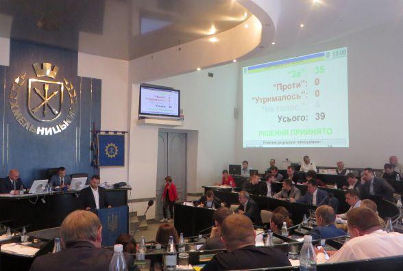 Хмельницькі депутати підготували два звернення до президента
