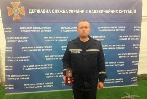 """Рятувальника з Хмельниччини нагородили орденом """"За мужність"""" ІІІ ступеня"""