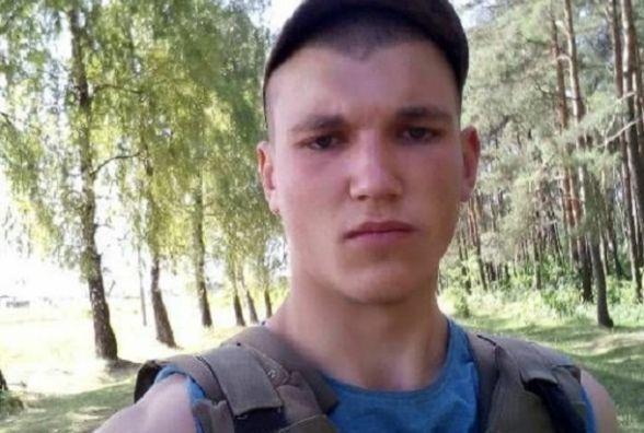 Поранений 18-річний боєць АТО зі Славути вже почав бачити