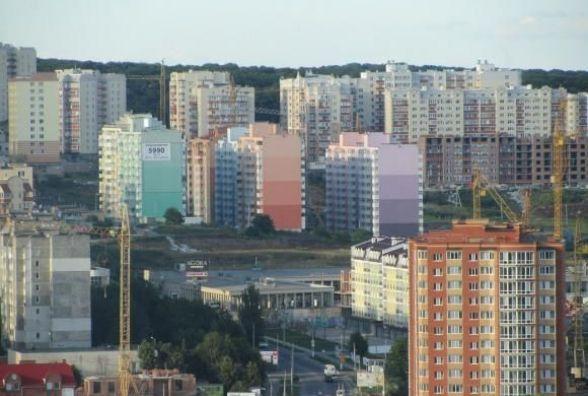 """""""Квадратні ціни"""". ТОП-5 найдорожчих новобудов у Хмельницькому"""