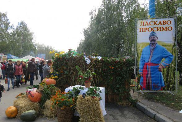 У Хмельницькому знову організовують ярмарку сільськогосподарської продукції