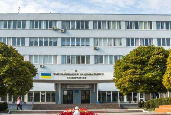 Концерти, виставки, флешмоби: Хмельницький національний універститет святкує 55-річницю