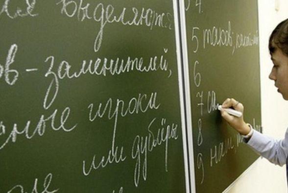 В департаменті освіти пояснили, чому відмінили російську мову і в яких школах
