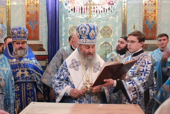 Митрополит Онуфрій освятив собор у Нетішині