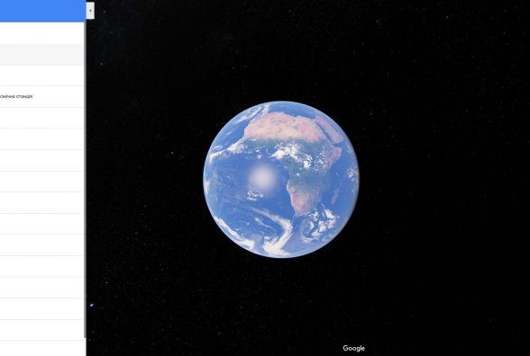 Новинка від Google Maps: космічна подорож планетами вдома