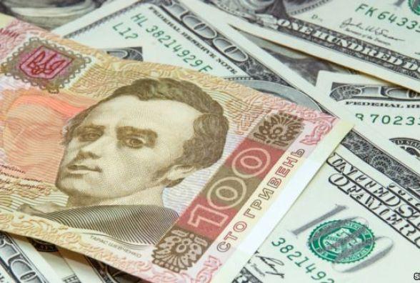 Курс НБУ на 20 жовтня: іноземна валюта знову зросла в ціні