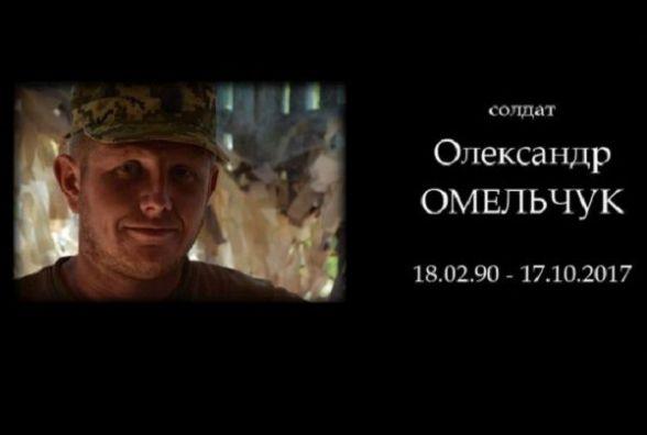 В зоні АТО загинув 27-річний боєць з Хмельниччини