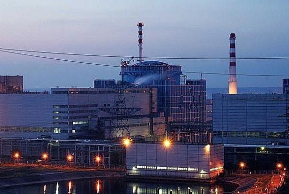 Другий енергоблок Хмельницької атомної запустили після ремонту