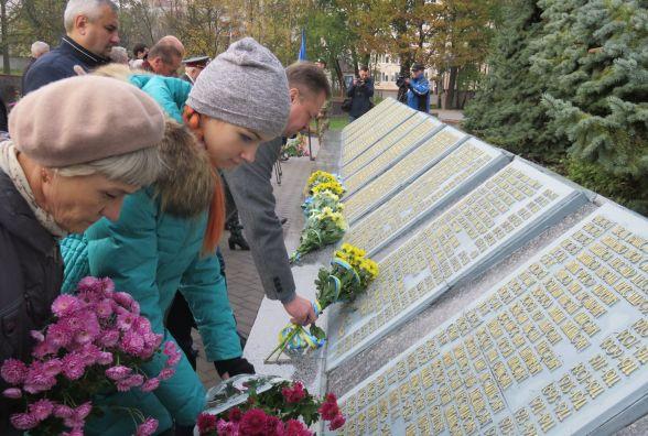 У Хмельницькому вшанували пам'ять переможців фашизму