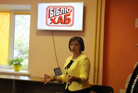 Хмельничан запрошують до БібліоХабу на «Школу медіаграмотності»