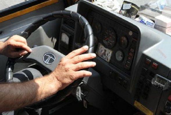 29 жовтня -  День автомобіліста та дорожника