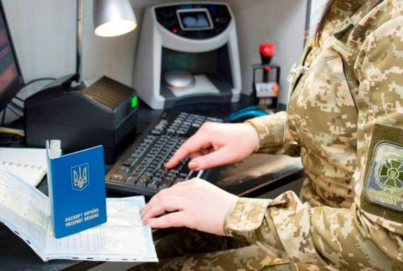 Житель Хмельниччини підробив документи, щоб виїхати з країни