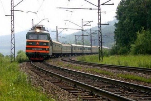 4 листопада - День залізничника