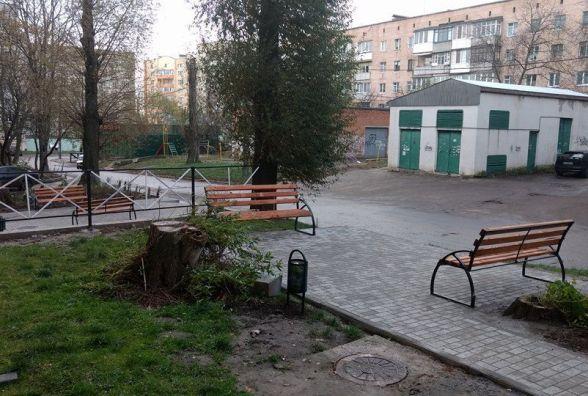 """Фото дня: двір на проспекті Миру """"підмарафетили"""" за 1,2 мільйона гривень"""