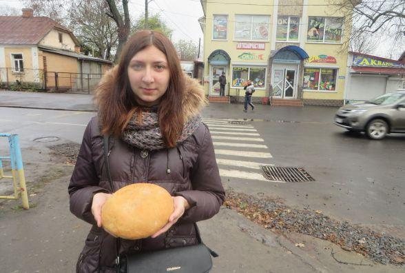 З 1 листопада подорожчав хліб. Виробник пояснив причину