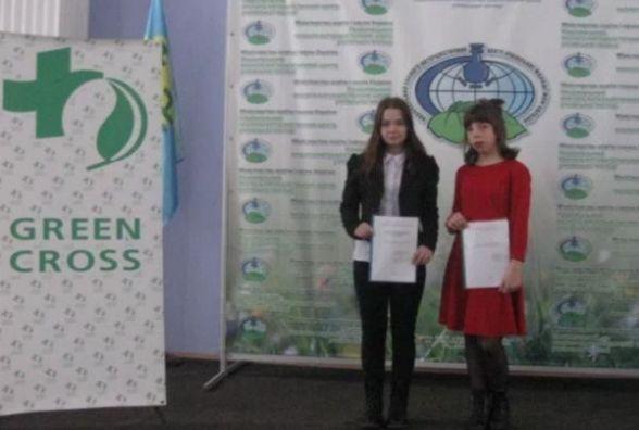 Шепетівські учні стали призерами Всеукраїнського біологічного форуму