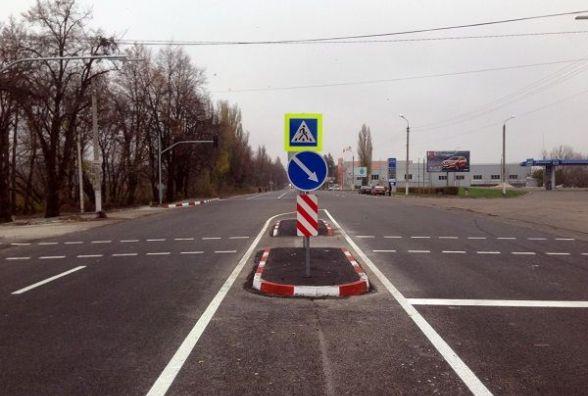 На виїзді з Хмельницького встановили острівець безпеки