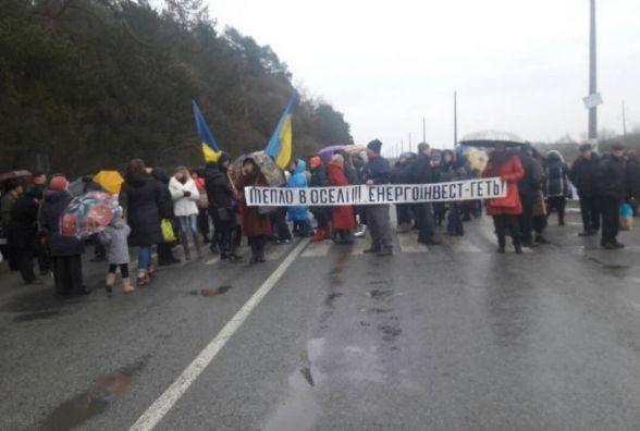 У домівках шепетівчан досі холодно: мітингувальники знову зібралися на акцію протесту
