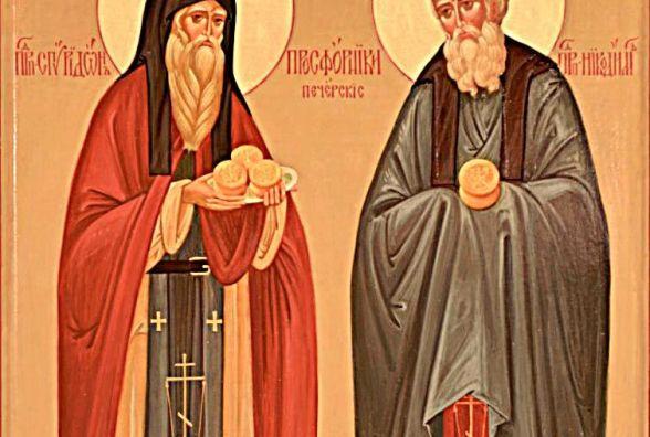 13 листопада- Никодима і Спиридона. Що сьогодні робити, аби достаток та щастя у домівці завжди були