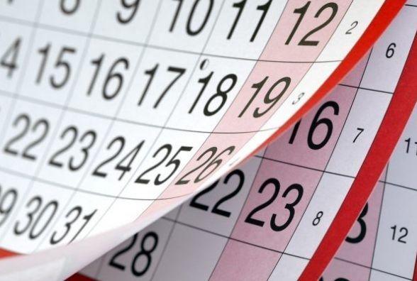 Католицьке різдво 25 грудня може стати офіційним вихідним в Україні