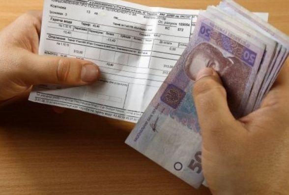 В Україні хочуть замінити паперові платіжки за комуналку на електронні (ОБГОВОРЕННЯ)
