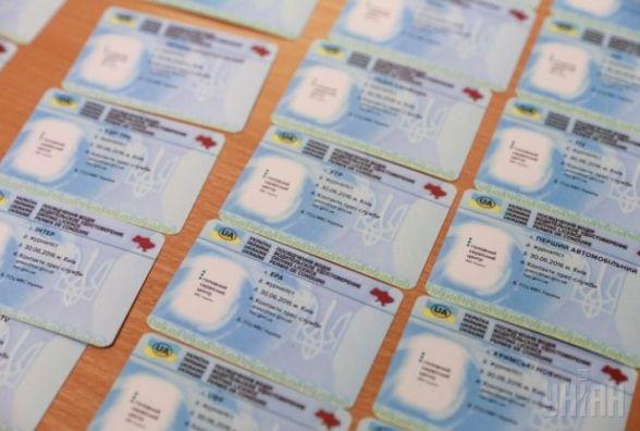 Новоспечені водії зможуть отримати права тільки на два роки