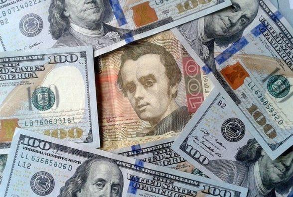 Курс валют на 5 грудня: долар та євро подорожчали