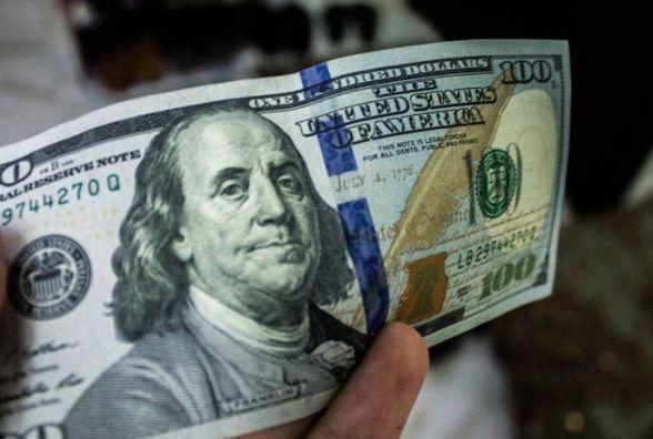 Курс валют на 7 грудня: долар і євро подешевшали