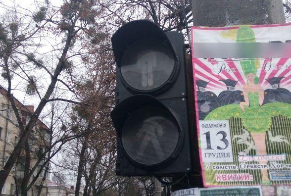 В центрі Хмельницького відключили світло