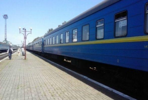 """""""Укрзалізниця"""" відмінила поїзд Київ-Луцьк, який йшов через Шепетівку"""