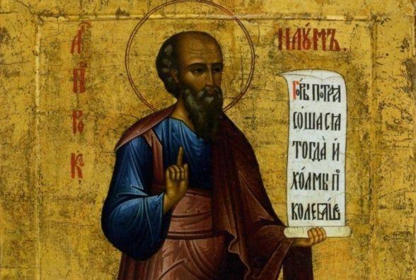 14 грудня – Наума. Сьогодні просять розуму