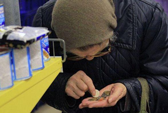Подарунок під ялинку від Кабміну: українцям знову виплатять дві пенсії у грудні